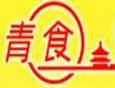 青食>                      </a>                     </li>                     <li>                         <a href=