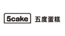 五度蛋糕> </a> </li> </ul> </div> <div class=
