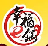 幸福e锅砂锅饭