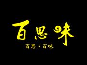 百思味黄焖鸡米饭>                      </a>                     </li>                     <li>                         <a href=