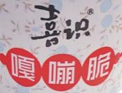 喜识嘎嘣脆抹茶炒酸奶