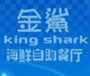 金鲨海鲜烤肉>                      </a>                     </li>                     <li>                         <a href=