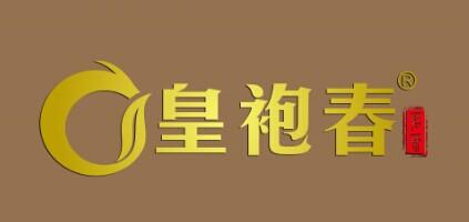 皇袍春茶业