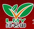三叶牌御品菠萝罐头>                      </a>                     </li>                     <li>                         <a href=