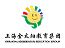 上海金太陽幼兒園