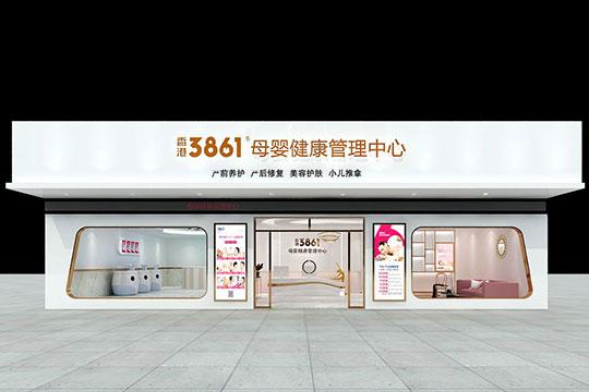 香港3861产后健康管理中心加盟