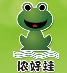 儂好蛙干鍋傳奇