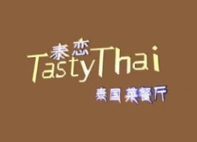 泰恋泰国菜餐厅>                      </a>                     </li>                     <li>                         <a href=