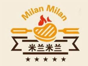 米兰米兰西餐