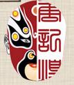 唐记煌串串香火锅加盟