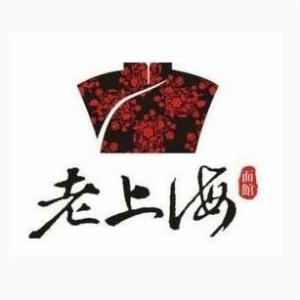 老上海面馆