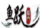 龍門干鍋烤魚