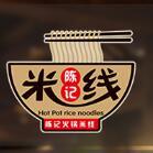 陈记火锅米线