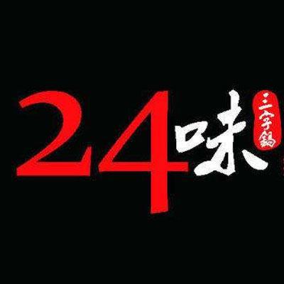 24味龙虾饭