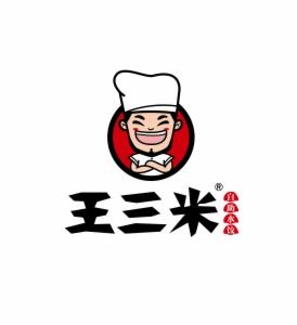 王三米自助饺子>                      </a>                     </li>                     <li>                         <a href=