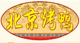 北京烤鸭>                      </a>                     </li>                     <li>                         <a href=
