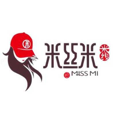 米絲米米線
