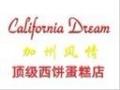 加州风情甜品>                      </a>                     </li>                     <li>                         <a href=