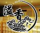溢香日本料理>                      </a>                     </li>                     <li>                         <a href=