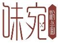 味宛砂锅面食>                      </a>                     </li>                     <li>                         <a href=