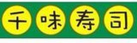 千味寿司>                      </a>                     </li>                     <li>                         <a href=
