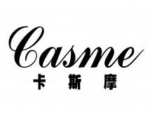 卡斯摩酒吧加盟