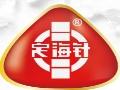 定海针美食>                      </a>                     </li>                     <li>                         <a href=