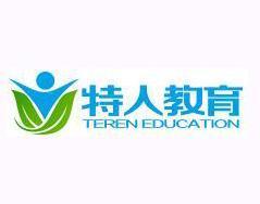 特人教育加盟