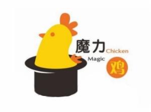 魔力鸡香鸡排