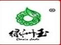 绿洲玉枣加盟