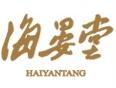 海晏堂>                      </a>                     </li>                     <li>                         <a href=