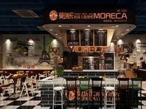莫瑞卡时尚餐吧