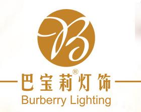 巴寶莉燈飾加盟
