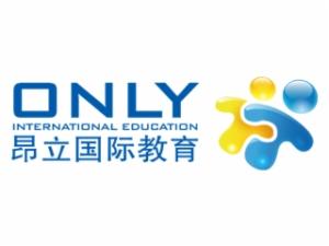 昂立國際教育