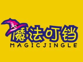 魔法叮鐺童裝加盟