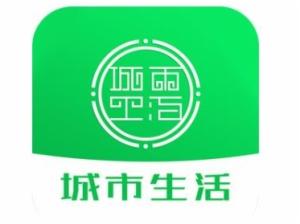 城市生活APP商业平台