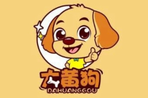 大黄狗加盟