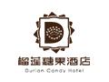 榴蓮糖果精選酒店