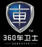 360车卫士加盟