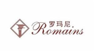 罗玛尼葡萄酒