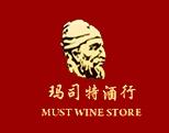 玛司特葡萄酒