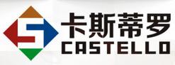 卡斯蒂罗集成墙面