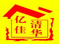 亿清佳华集成太阳能加盟
