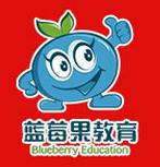 蓝莓果少儿英语