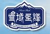 雪域圣烽高原枸杞酒加盟