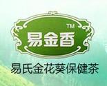 易金香金花葵保健茶