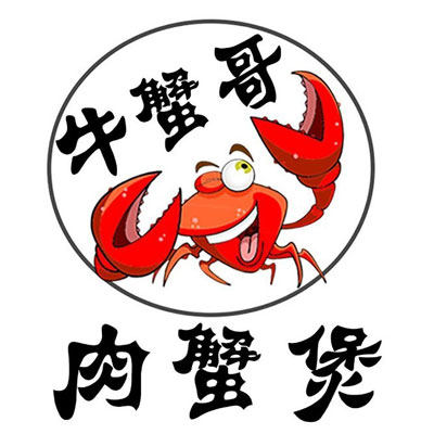 牛蟹哥肉蟹煲加盟