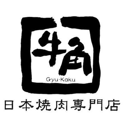 牛角日本烧肉专门店>                      </a>                     </li>                     <li>                         <a href=