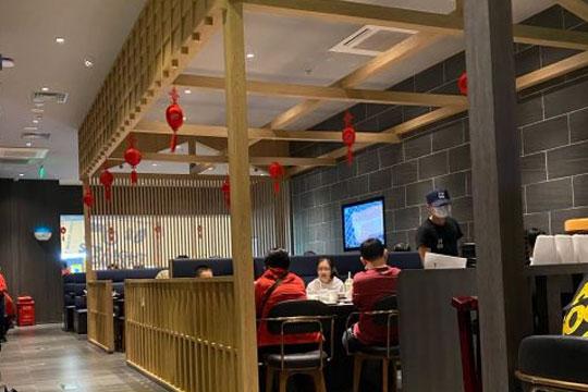 牛角日本烧肉专门店加盟