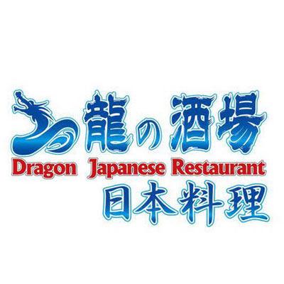 龙酒场日本料理
